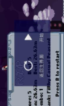 SFC游戏之饿狼传说