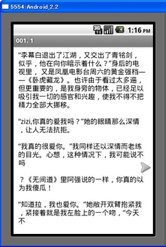 深圳,不过如此!