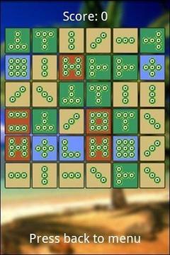 消除砖块游戏