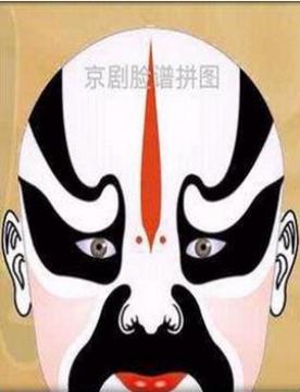 京剧脸谱拼图