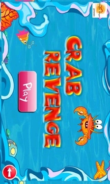 螃蟹的复仇III
