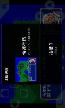 SFC游戏之火焰纹章