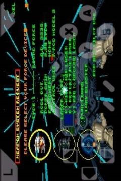 超级神龙号3