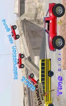 怪物卡车竞标赛