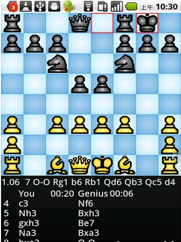 国际象棋大师|国际象棋大师下载图片