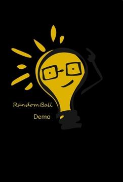 随机球 RandomBall