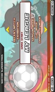 足球超级明星
