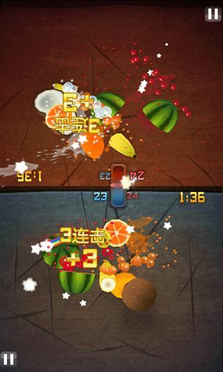 水果忍者免费版截图 4