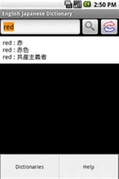 英日双语词典