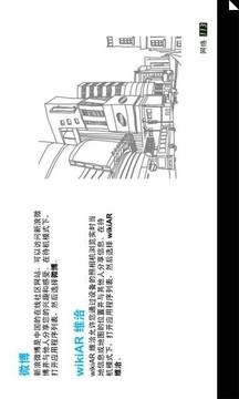 I9220 Manual