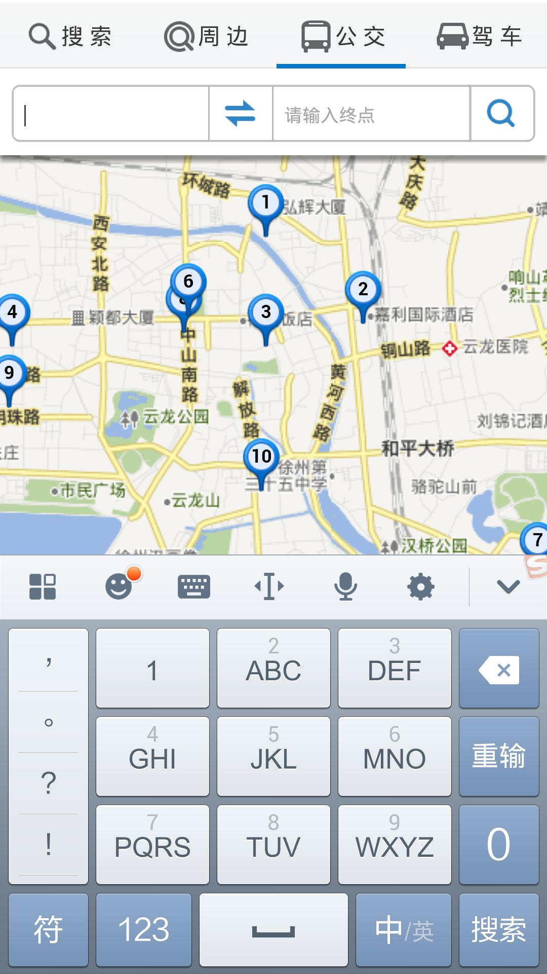 手机地图导航截图(3)