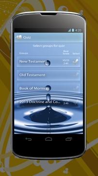 掌握应用圣经 Scripture Mastery App