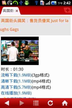 TG爆笑视频