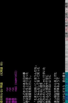lunaTerm : 中文 Telnet BBS 连线软件