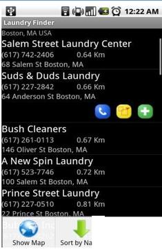 洗衣房搜索