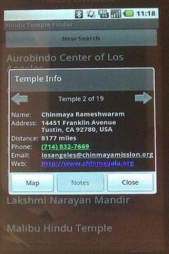 印度教寺庙搜