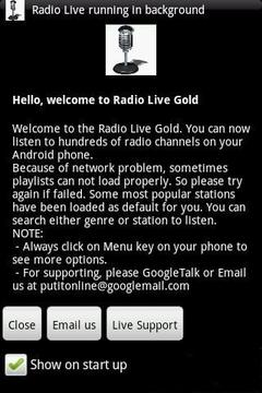 直播广播黄金包