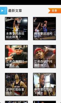 NBA名人堂