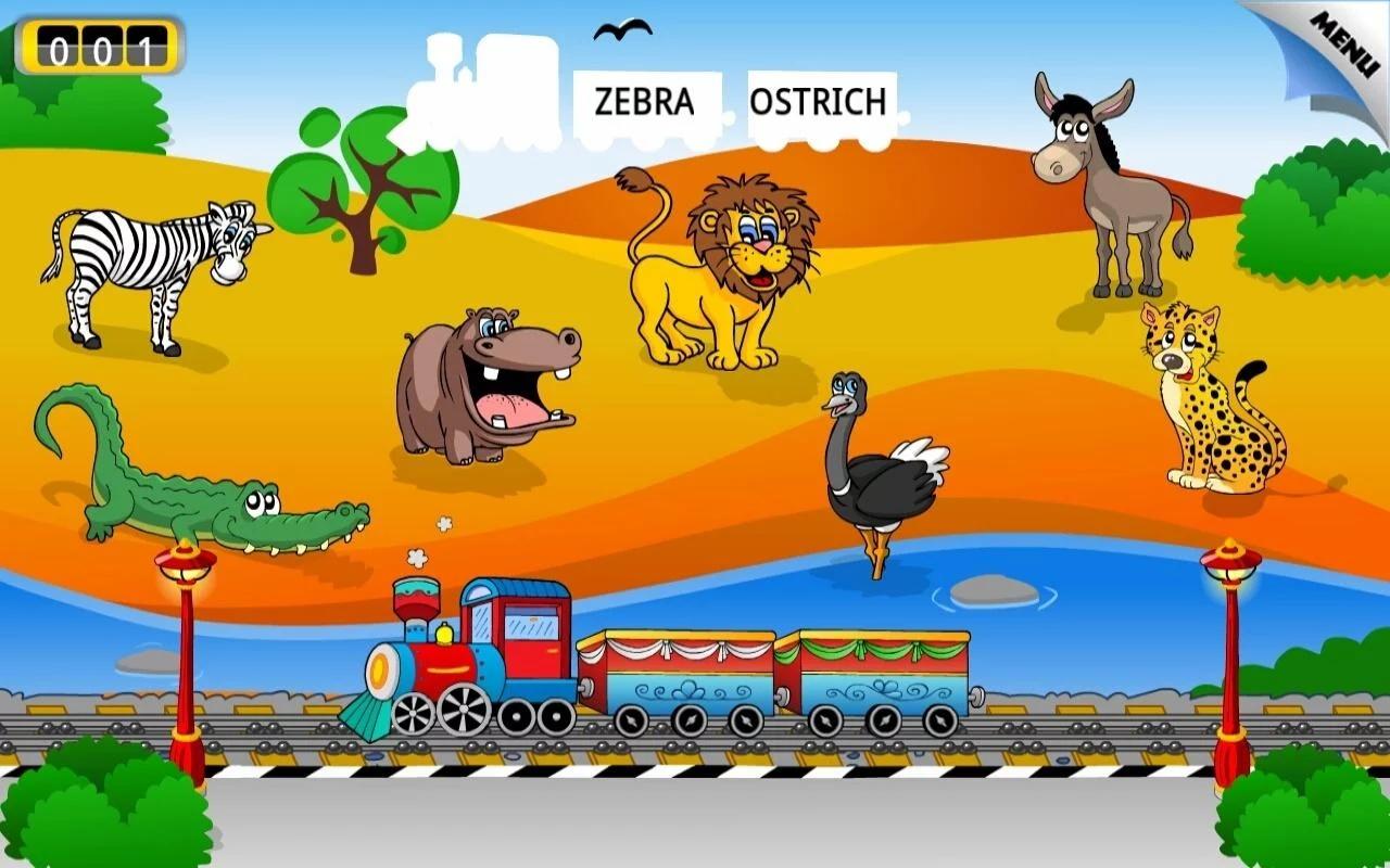 儿童动物火车 animaltrain