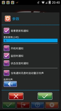 SD卡加速器汉化版