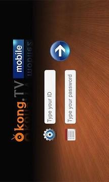 kongTV mobile