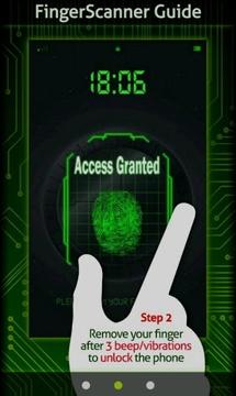 指纹扫描仪