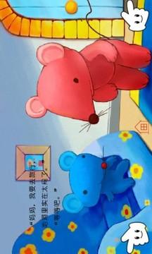乐1图书-小老鼠听不懂