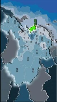 行天下•苏州