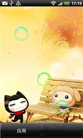 韩国可爱卡通插画动态壁纸