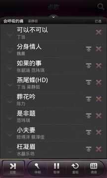 雷石KTV(for Pad)