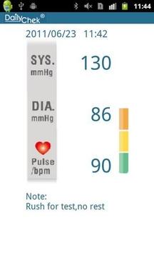 心血管健康管理软体