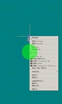 VNC远程桌面精灵
