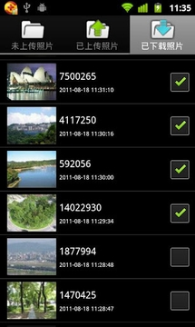 GPS Photo-位置照片分享