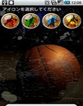DUNK SHOOT -Live Wallpaper PLUS-