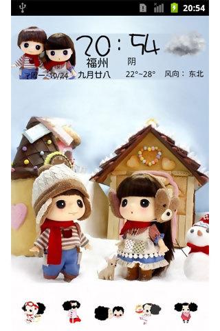 yoo主题-韩国手绘情侣娃娃
