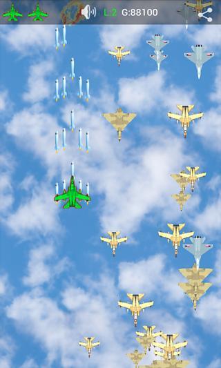 新版飞机大战截图(4)