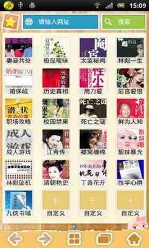 V凤凰阅读