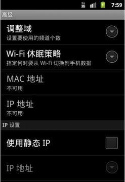 IP网络配置大师