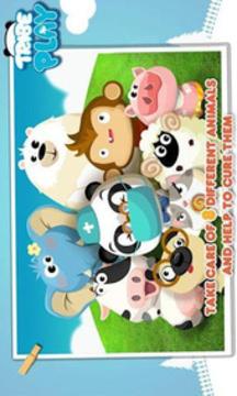 动物医院 Animals hospital
