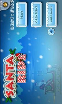 圣诞老人雪橇