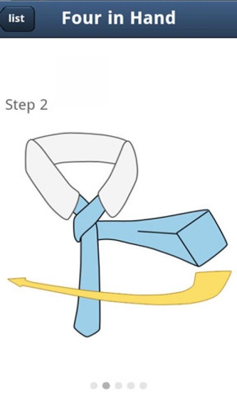 领带简笔画步骤