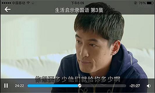 超高清影视_安卓超高清影视免费下载-pp助手安卓网