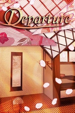 逃脱游戏:分离  Departure