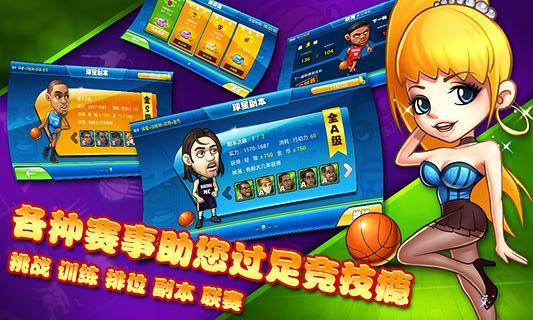 动漫 卡通 漫画 头像 游戏截图 533_320