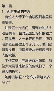 赢在中国经典语录