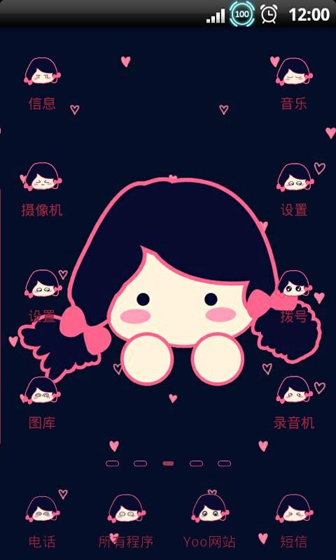 首页 应用中心 美化手机 yoo主题-可爱小布拉