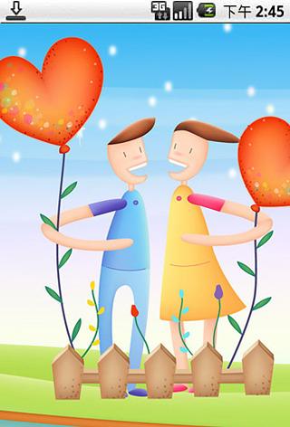 首页 应用中心 美化手机 情侣幸福生活壁纸图片