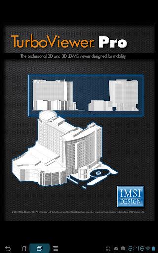 三维模型设计 TurboViewer Pro截图(5)