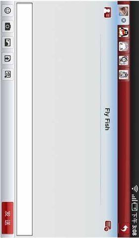 QQforPad截图(3)