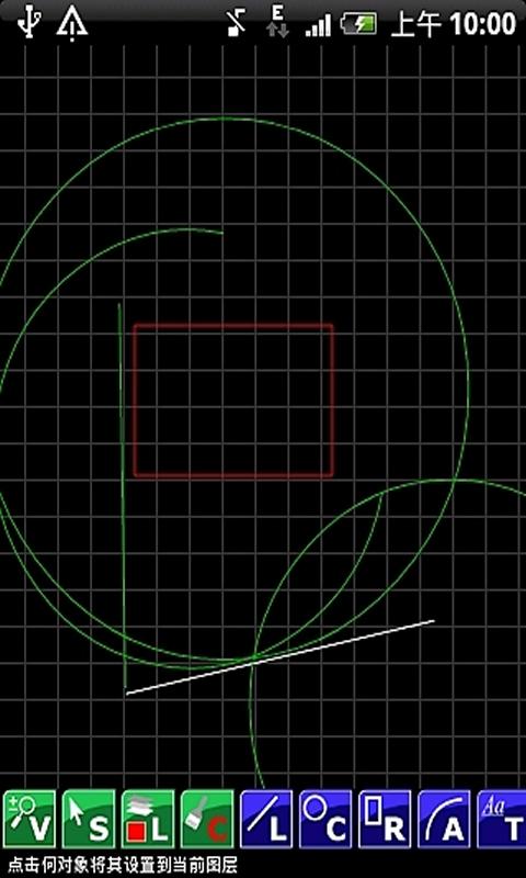 cad绘图软件截图(4)